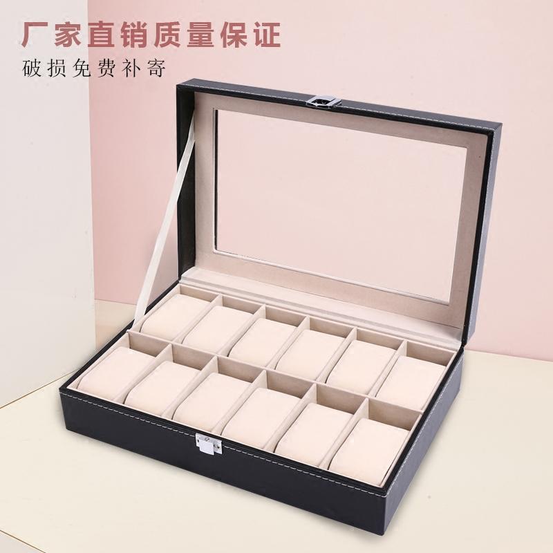 首饰盒收纳盒皮质手表盒多功能展示盒子礼品包装腕表手链盒眼镜盒