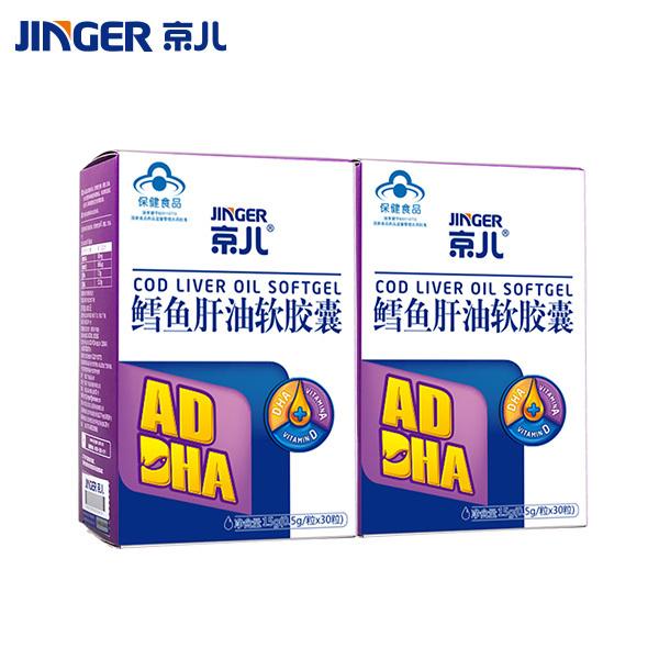 Пекин ребенок треска рыба печень масло мягкий мешок 0.5g/ зерна *30 зерна *2 коробка пакет ребенок ребенок увеличение избежать мор сила