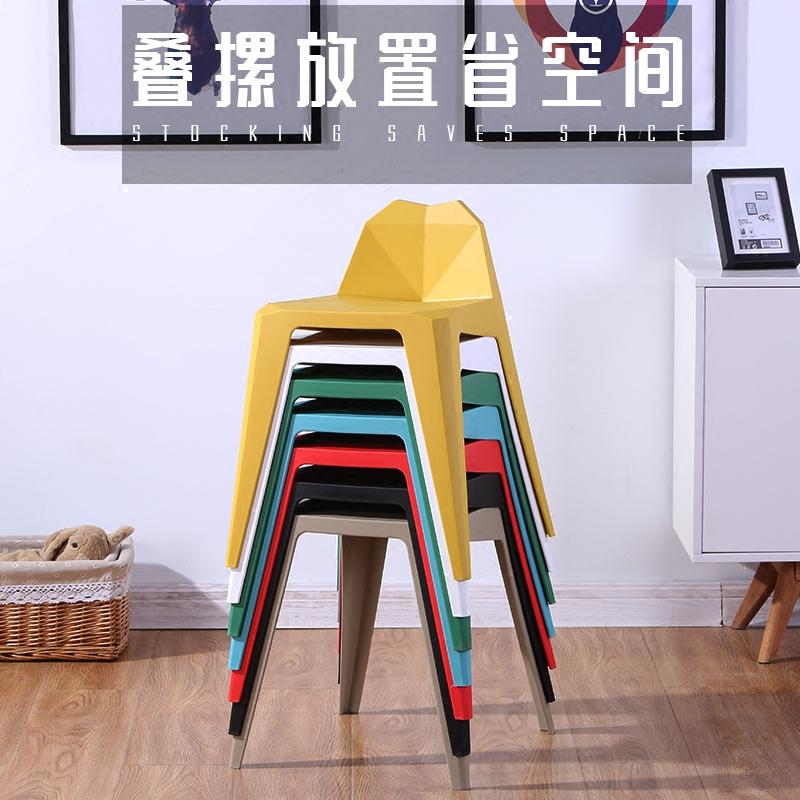 简约现代北欧塑料餐凳餐椅时尚创意欧式椅子加厚酒店加座凳子家用