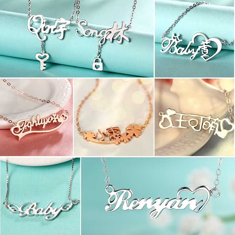 DIY custom Necklace female 925 Sterling Silver Engraved letter pendant custom couple creative Necklace clavicle Chain Gift