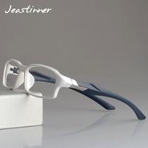 韩版TR90近视眼镜框超轻全框眼镜架白色镜框运动休闲老花平光撞色