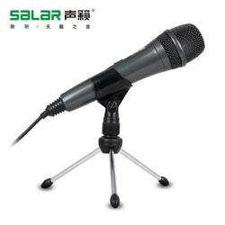 Salar聲籟M19臺式機電腦麥克風話筒筆記本電容麥K歌會議錄音設備語音主播有線家用游戲專用直播用通用專業