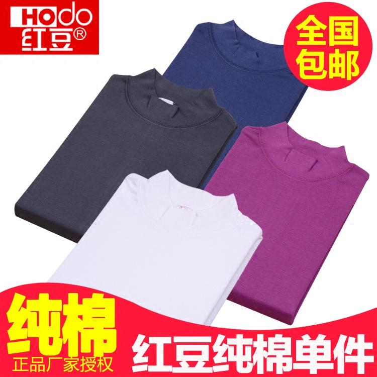 Красная фасоль хлопок мужской и женщины в пожилых размер больше и шире теплый один нижнее белье хлопок куртка средней высоты воротник блокировка рубашка
