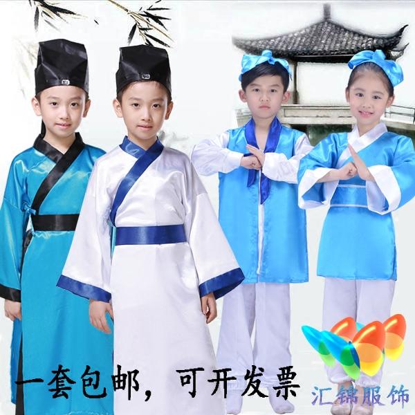 Ребенок страна школа древний наряд китайский одежда младший брат сын регулирование мужской и женщины книга сырье книга ребенок танец производительность одежда троесловие производительность одежда