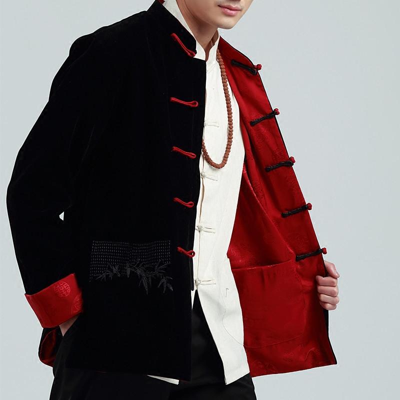 Национальная китайская одежда Артикул 558441176501