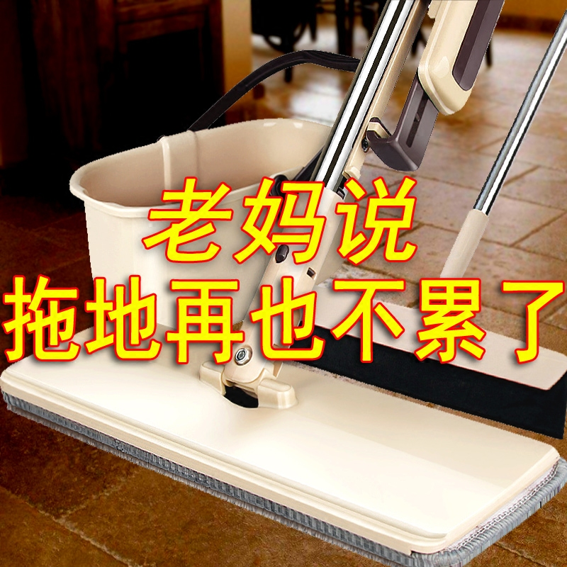 懒人拖把抖音拖布平板免手洗家用地板旋转瓷砖地拖一拖净干湿两用