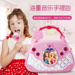 寶麗BAOLI 兒童話筒寶寶麥克風音樂玩具女孩早教卡拉ok唱歌機ktv