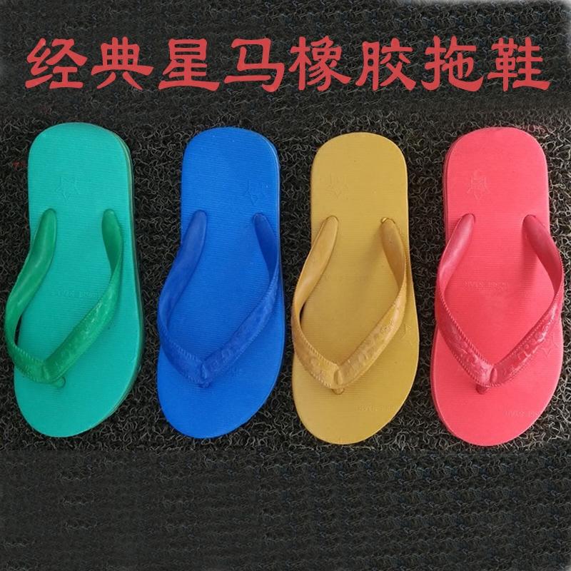 泰国星马人字老式拖鞋鲨鱼夏天沙滩防滑男女火云邪神耐磨夹脚红色