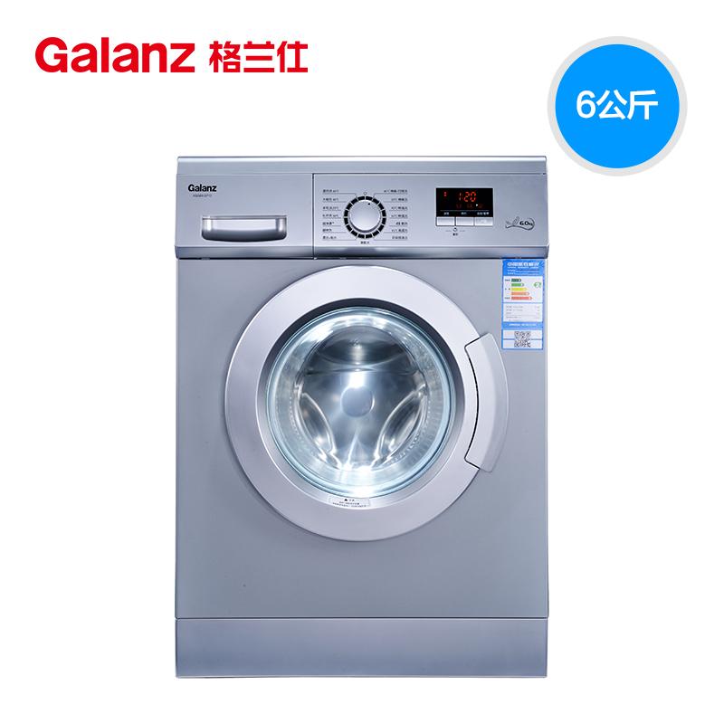 Galanz 格蘭仕 XQG60~Q712