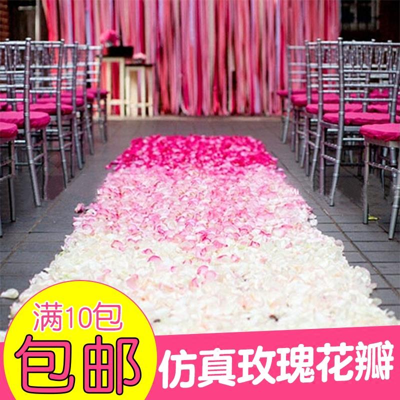 Роз клапан моделирование брак дом декоративный день рождения ткань положить свадьба на месте выйти замуж свадьба статьи ложный производство романтический