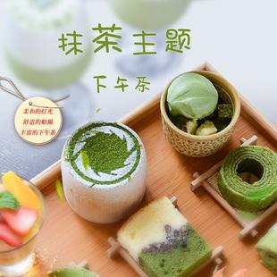 三亚海棠湾天房洲际度假酒店 馨 大堂吧抹茶主题下午茶团购美食
