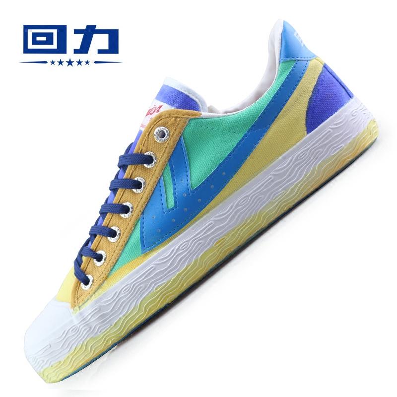 回力男鞋帆布鞋男款籃球鞋 款低幫鞋子男 鞋情侶板鞋 鞋