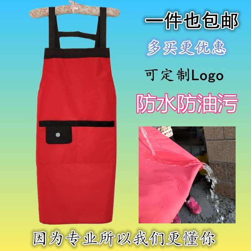 Kitchen and Restaurant Cooking Apron waterproof and oil proof mens and womens common Korean version sleeveless adult vest style work clothes customization