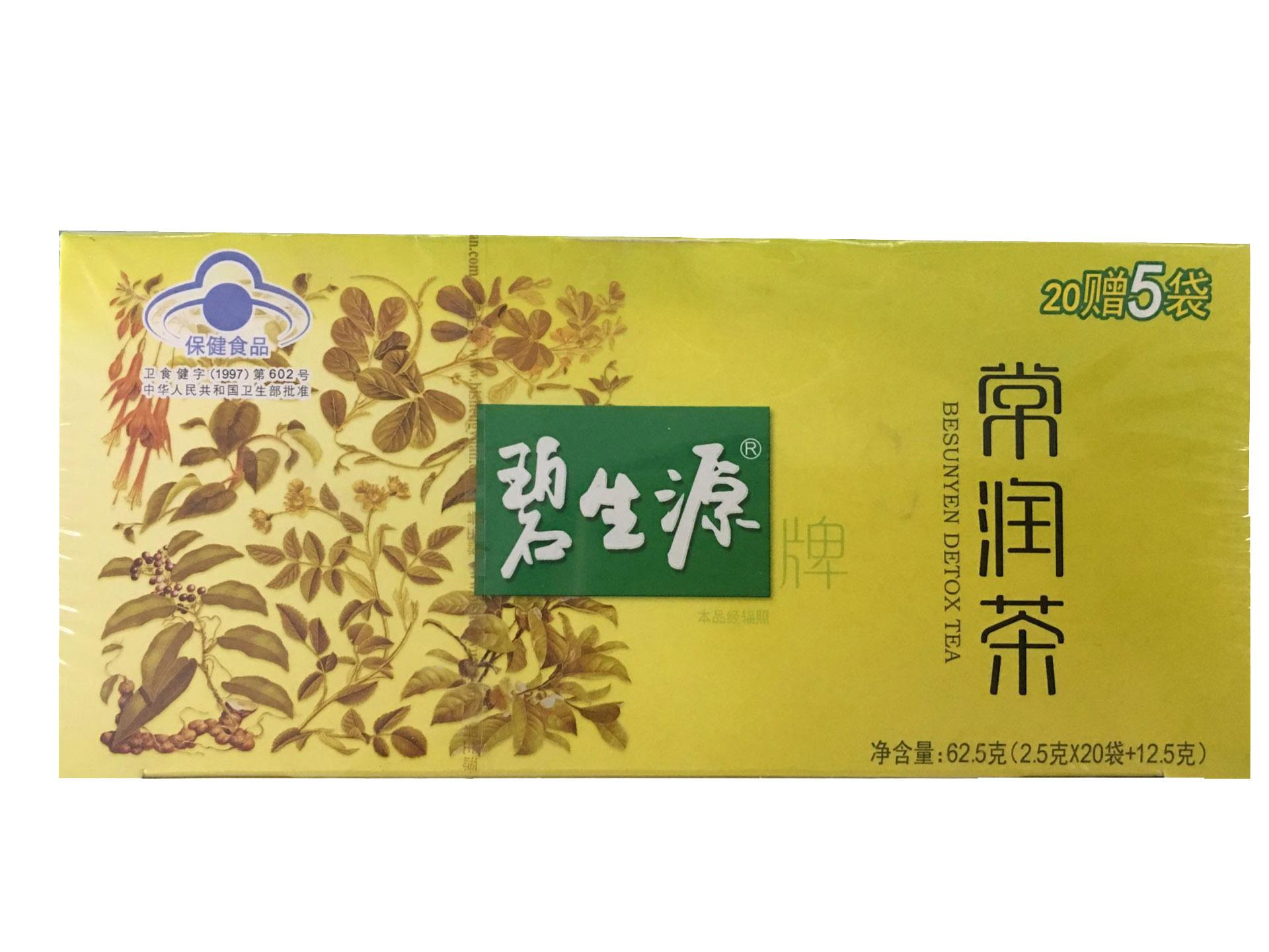 Синий сырье источник карты часто прибыль чай 2.5g/ мешок *25 мешок ясно кишечный строка яд поддержка цвет кишечный ясно чай прибыль кишечный через затем чай подлинный
