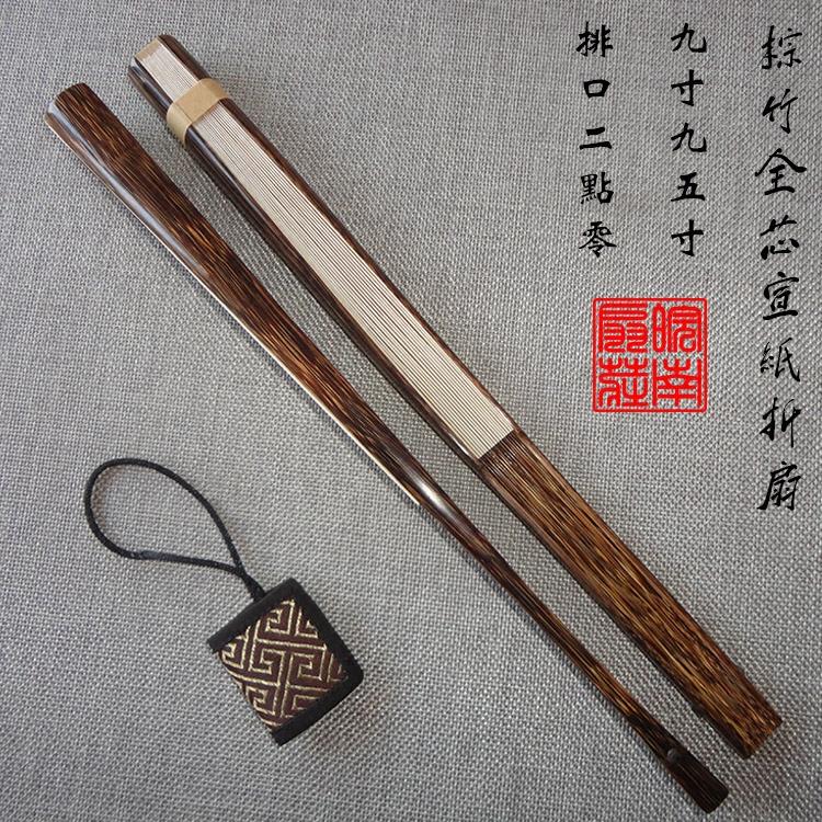 买三送一7-95寸18方棕竹全芯宣纸折扇观音竹文玩扇素白苏工扇面扇骨竹扇子