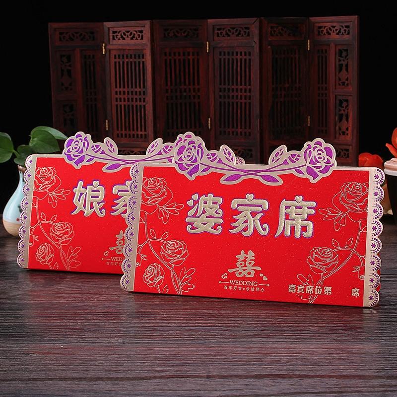 Выйти замуж статьи свадьба декоративный стол карта сиденье позиция карта брак праздник регистрация тайвань стол карты мать домой сиденье пожилая женщина домой сиденье хорошо гость сиденье