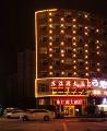 赣州东江源大酒店豪华大床房