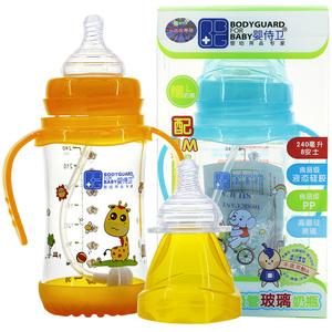 正品婴侍卫婴儿防摔防胀气玻璃奶瓶宝宝宽口径带手柄奶嘴吸管水壶