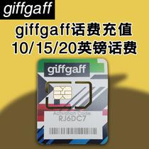英国电话卡O2lebaragiffgaff卡手机卡101520镑充值卷号码充值
