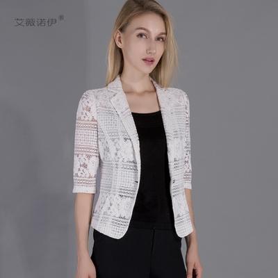 艾薇诺伊小西装女外套镂空蕾丝上衣韩版修身显瘦休闲时尚百搭西服