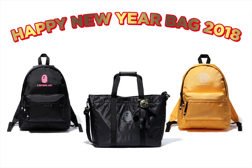 日本代购 BAPE A BATHING APE 2018年新年福袋男女款普通版