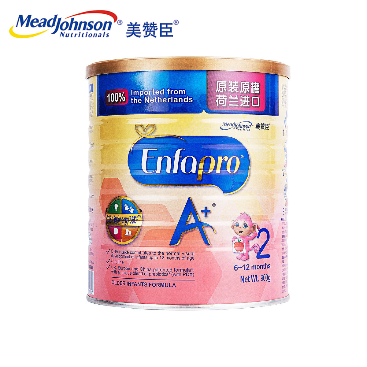 Mead Johnson 美讚臣 Enfapro A 900g 二段