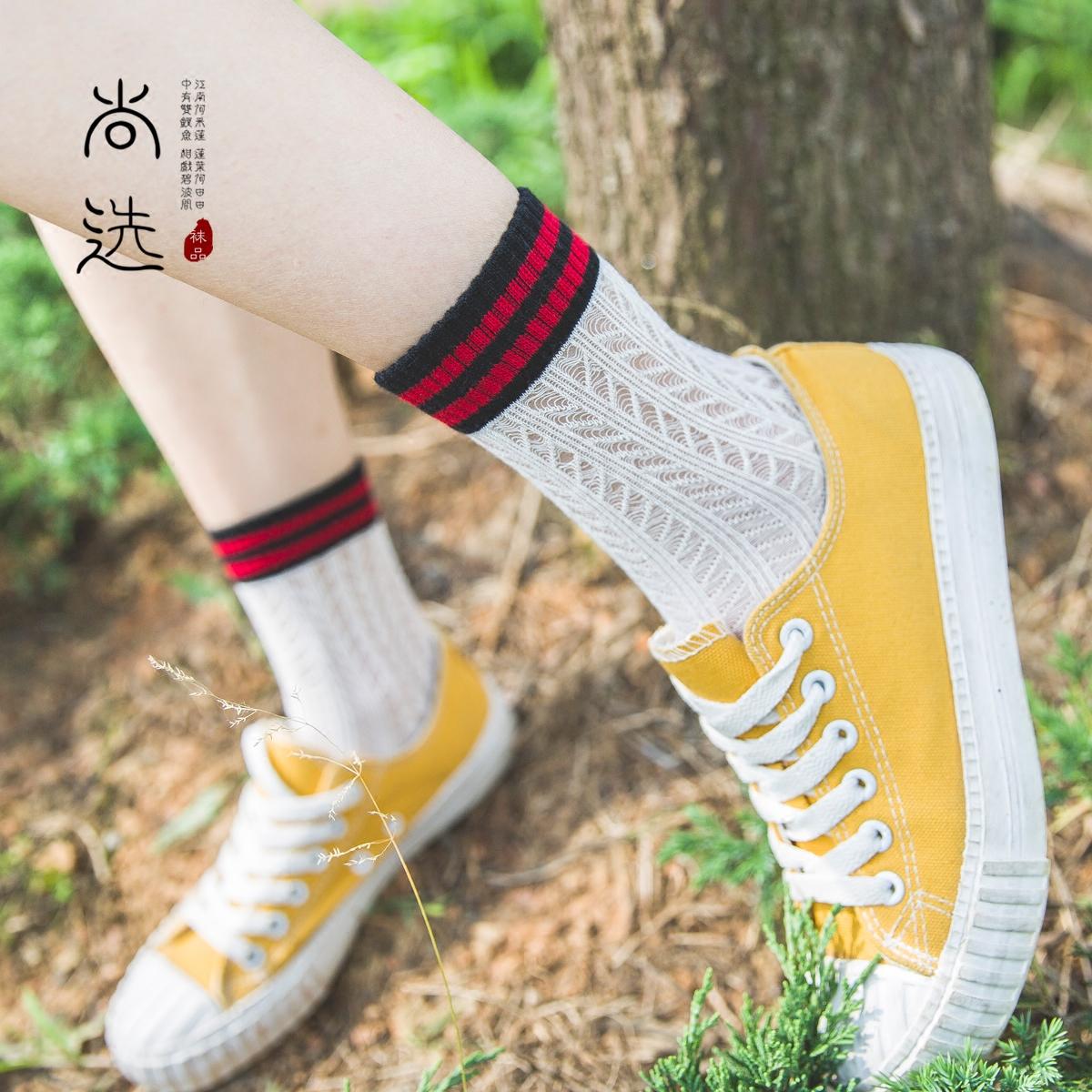 白色袜子女中筒袜秋冬季韩国百搭纯棉镂空网眼袜日系二杠条纹潮袜
