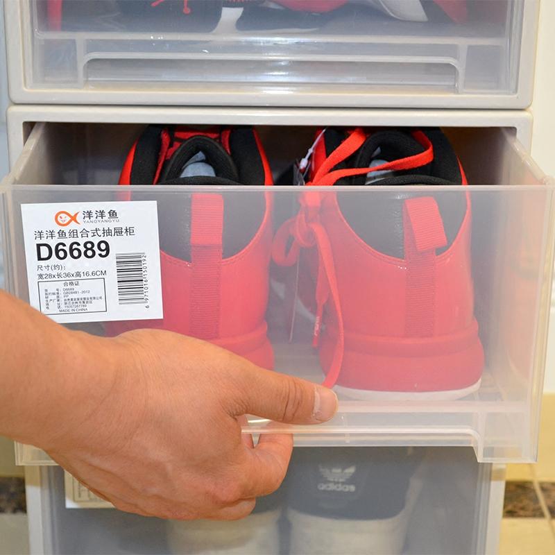 洋洋鱼鞋盒抽屉式防尘透明塑料加厚自由组合男女球鞋子收纳盒多层
