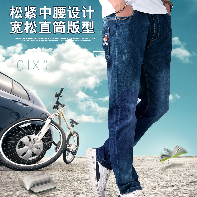 Spring and summer youth elastic waist jeans 13 boys 14 junior high school students 15 loose straight tube 16 thin pants