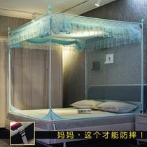 三开门坐床蚊帐支架2米床u型1.8m双人床宝宝防摔1.5m家用1.2m纹帐