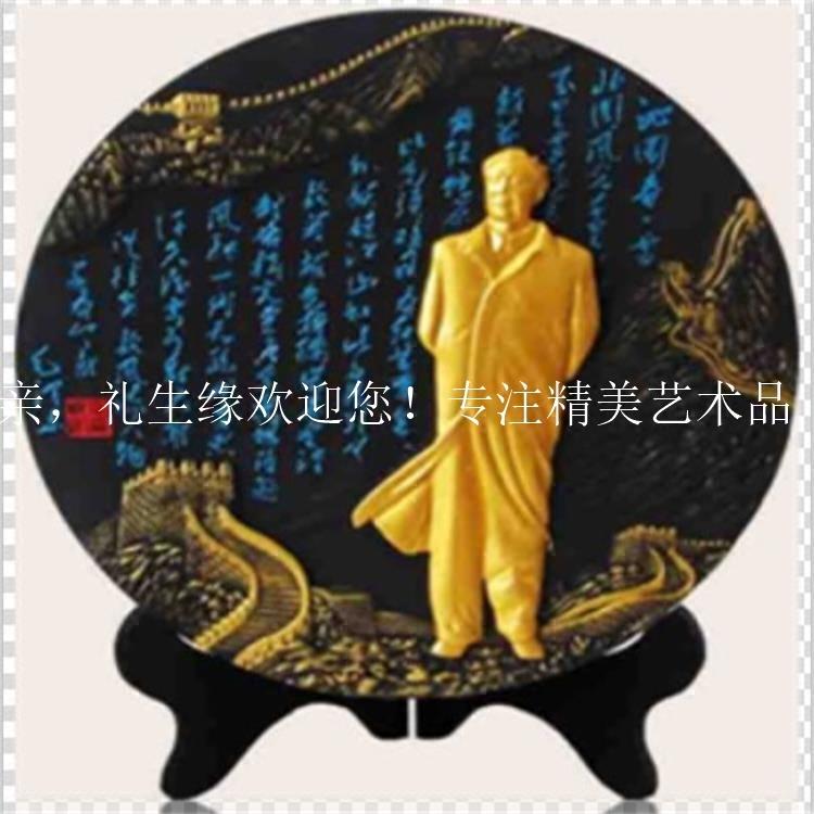 沁园春-雪活性炭雕盘家居办公室欣赏盘伟人毛泽度诗词受欢迎经典