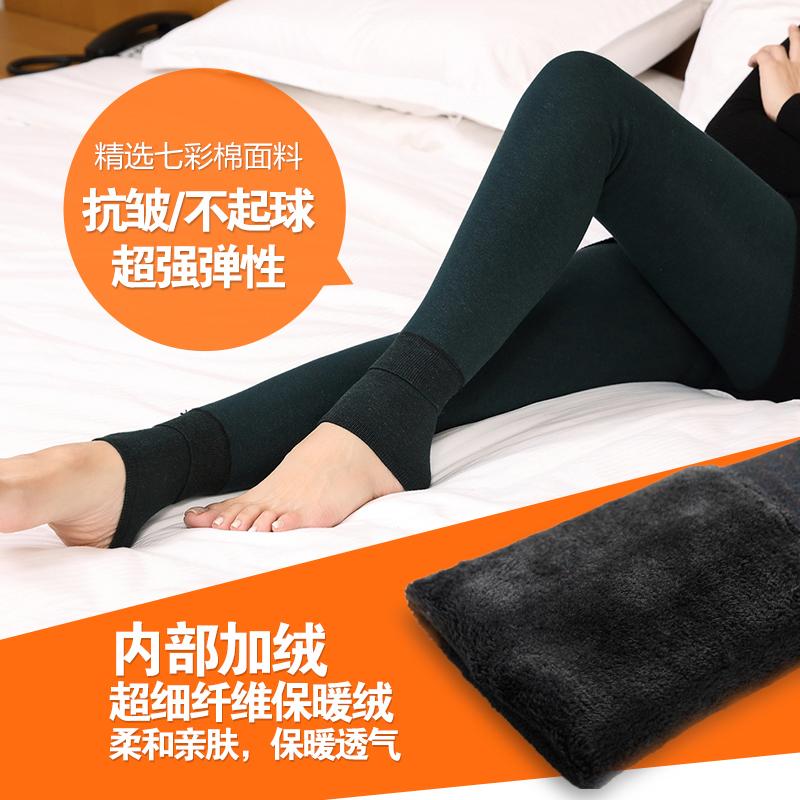 Плюс бархат мягкие леггинсы девушка корейской версии красочные осенью и зимой носить тонкие брюки ноги один теплые штаны
