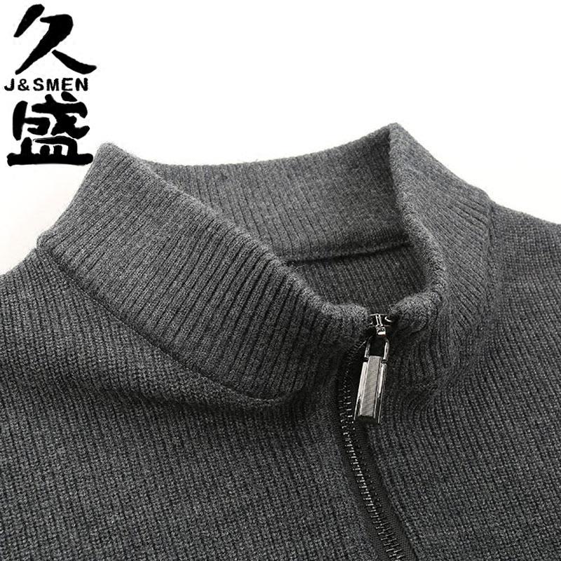久盛才子半高领毛衣男羊毛衫纯色半高拉链开衫男装加厚毛衣外套男