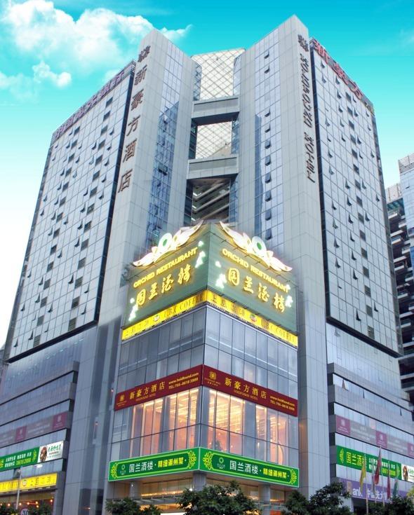深圳新豪方酒店豪华双床房(内景)
