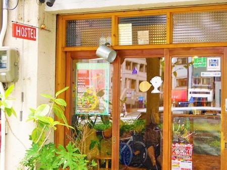 大阪谷9背包客棧