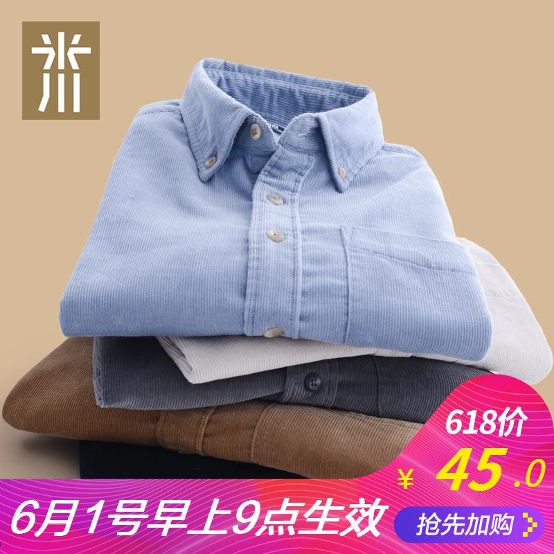 米川夏季男士�粜窘q�L袖�r衫男�b�棉加厚�n版修身�r衣休�e寸衣潮
