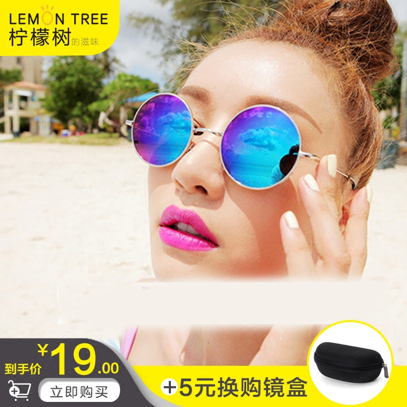 Blue colorful trendsetter Z crown prince Sunglasses small metal frame retro round women's Sunglasses men's Sunglasses