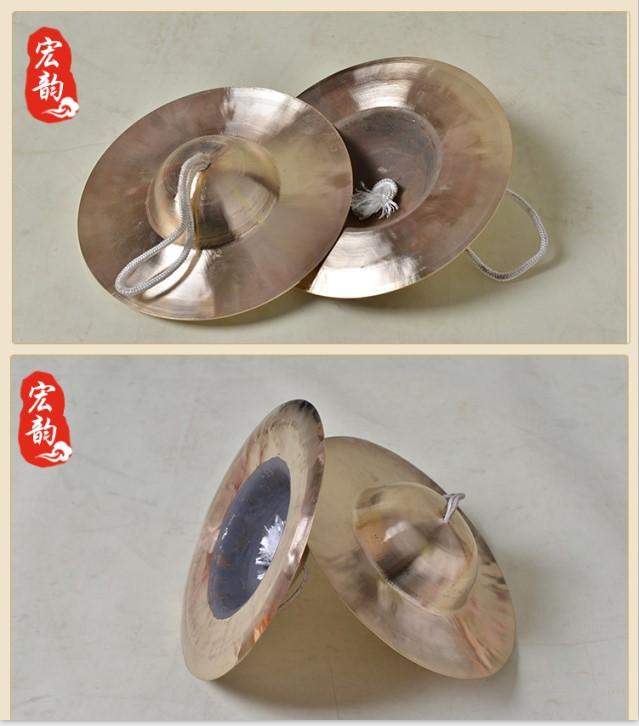 Сниженные цены бесплатная доставка по китаю Звонкие гонги, большие, маленькие, средние и маленькие, Jinghong, барабаны, барабаны, гонги, барабаны, гонги, гонги, шляпы, головные уборы