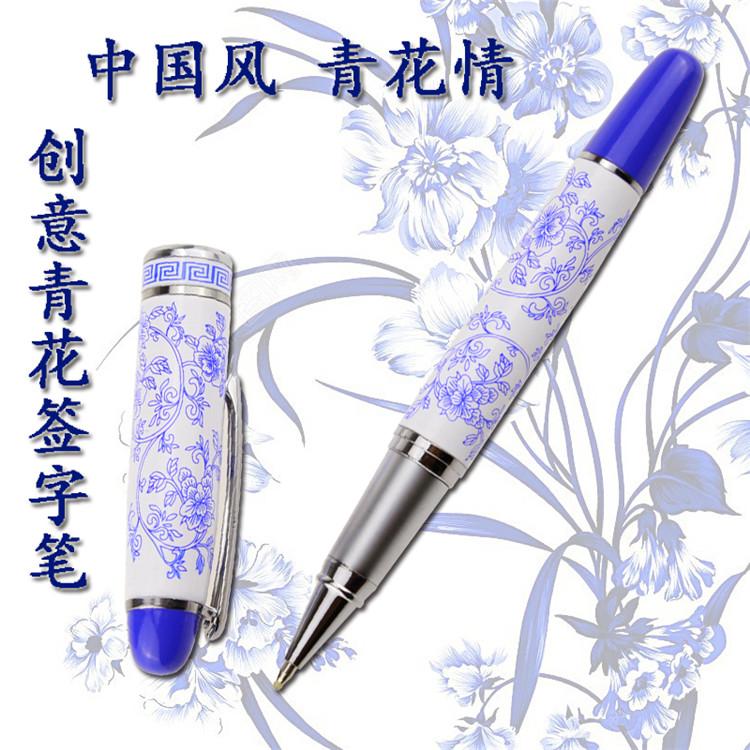 复古风青花瓷书签笔 古风古典中国风出国礼品送老外 中国特色礼物