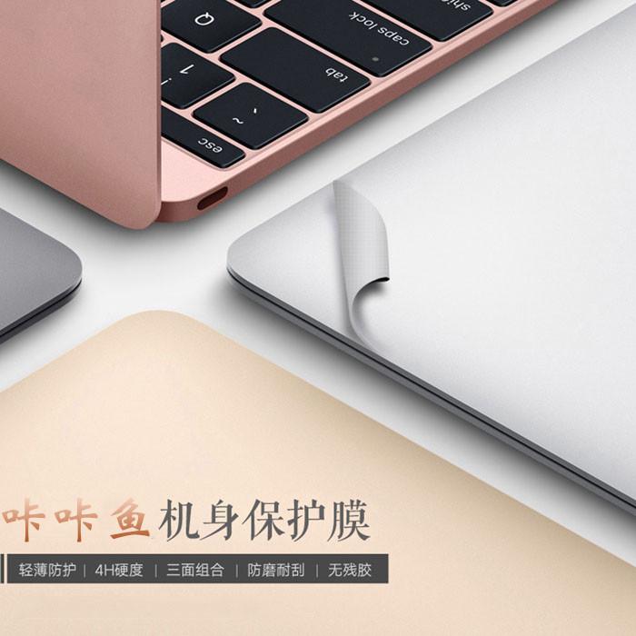 15.6英寸三星300E5K-Y05笔记本机身贴膜三星3500EL-X01电脑外壳膜