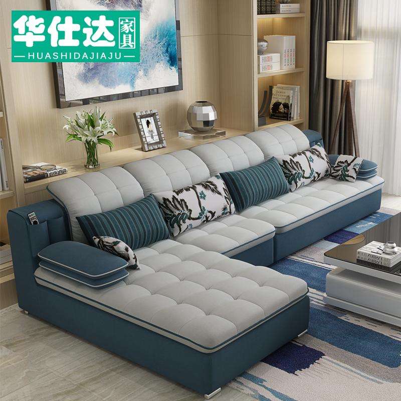 沙发布艺沙发现代简约可拆洗沙发客厅整装储物多功能usb
