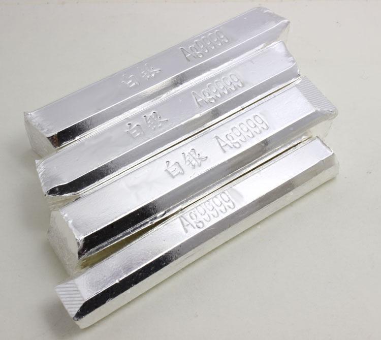 高档9999投资银条纯银原料足银块银砖银锭碎银子白银粒足银收藏