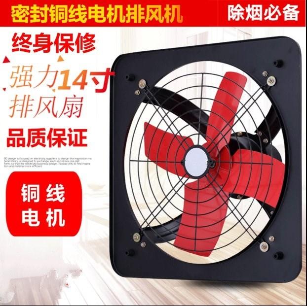 食堂��力抽油���C�L�C14寸方形大吸力排�馍�N房�Ρ谂��抽�L�C
