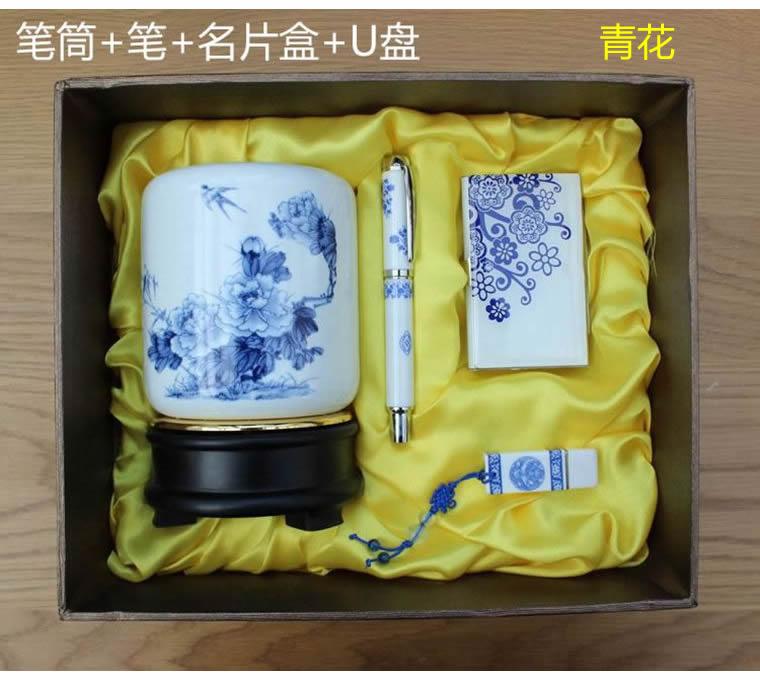 中国特色礼品送老外中国风礼物青花瓷笔筒定制logo创意实用外国人