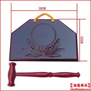 宗教佛教用品法器佛具僧服僧衣木鱼大磬云板香板 寺院实木打板