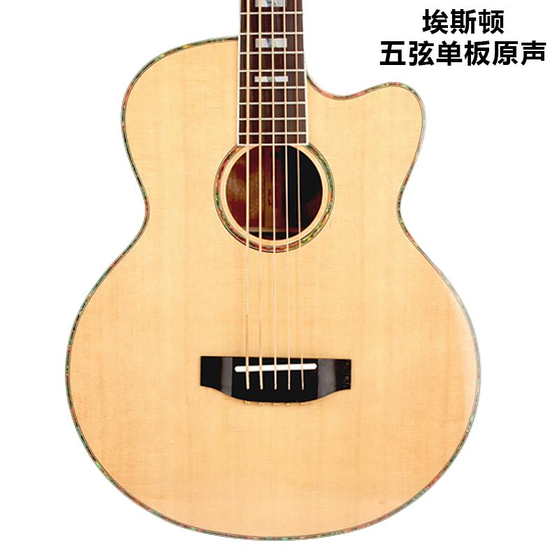 Акустическая басовая гитара один панель Деревянные басы 4 5 4 5 струнных полностью один Электрический звуковой акустический бас