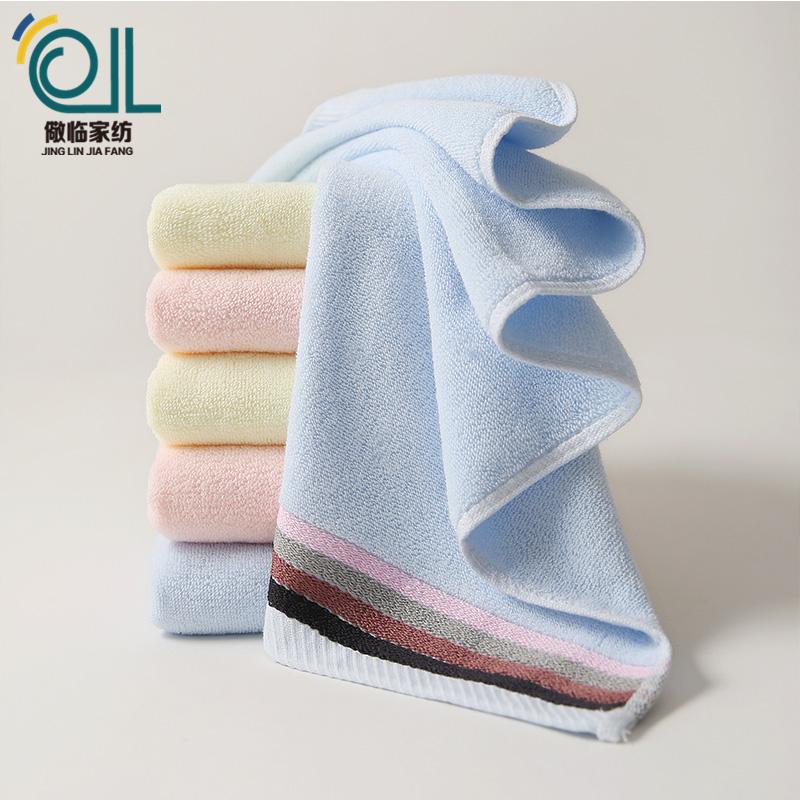 3条装毛巾纯棉洗脸家用成人柔软名牌少女心老公老婆情侣超强吸水