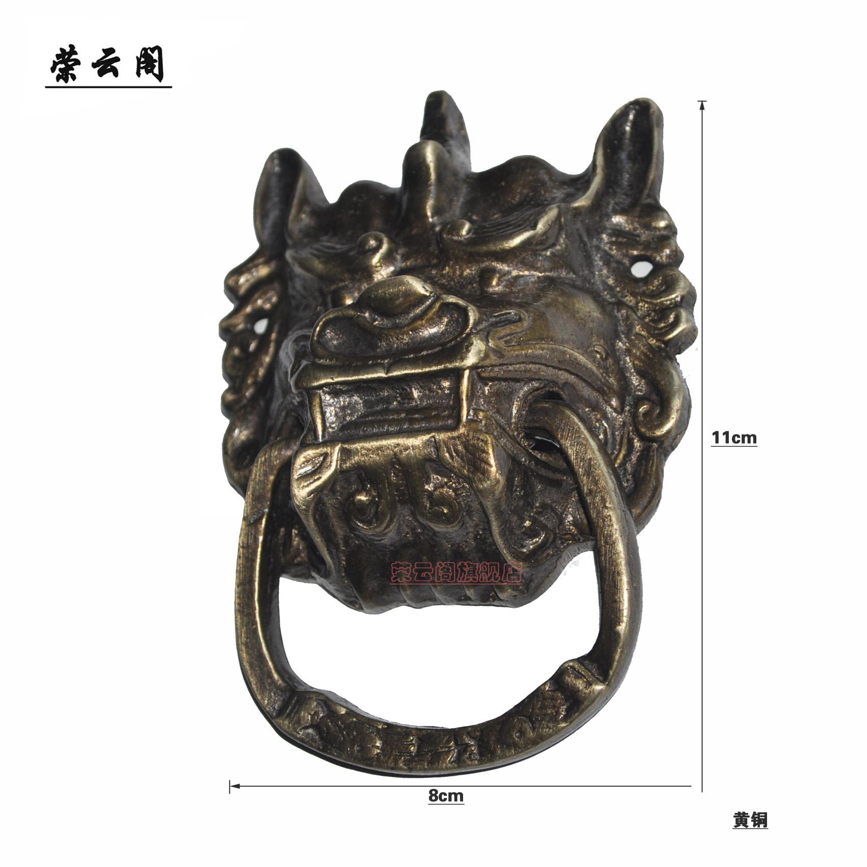 热销热卖四合院大门拉手黄铜门古建门环狮子头实木门兽头五金铸造