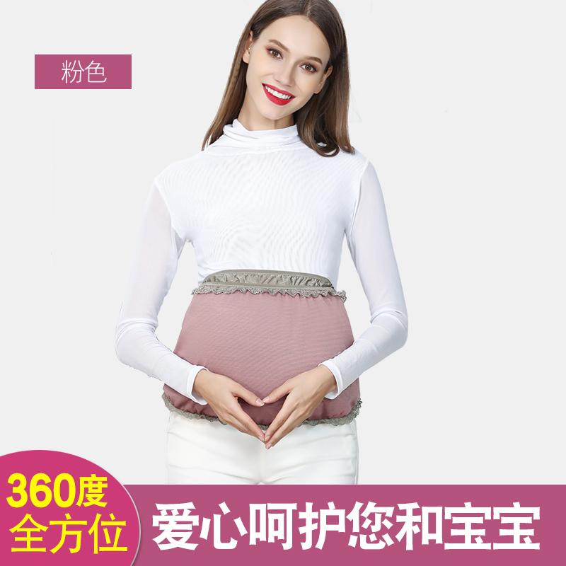 银纤维防辐射服孕妇装防辐射内衣肚兜围裙孕期上班防辐射内穿双层