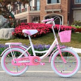 儿童自行车20寸九岁十岁女童女孩公主小学生少女骑轻便脚踏车单车